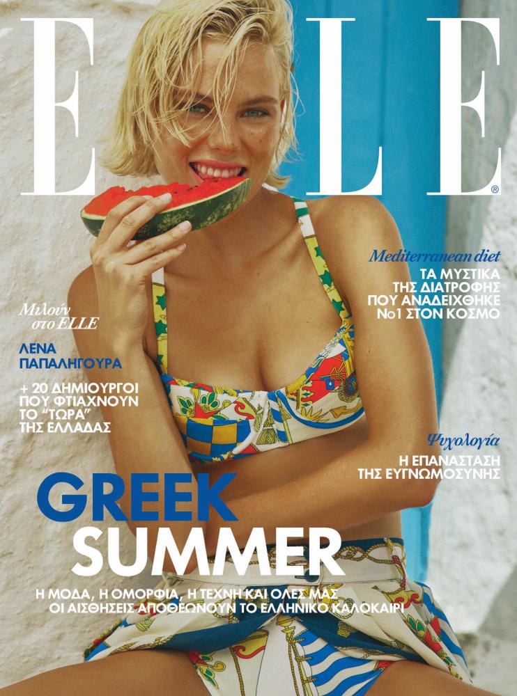 Julia Almendra for ELLE Greece