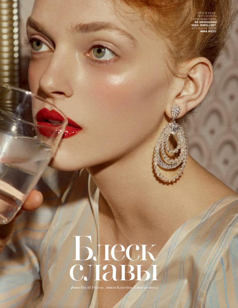 Eliza Kallmann for Vogue Russia shot by David Ferrua