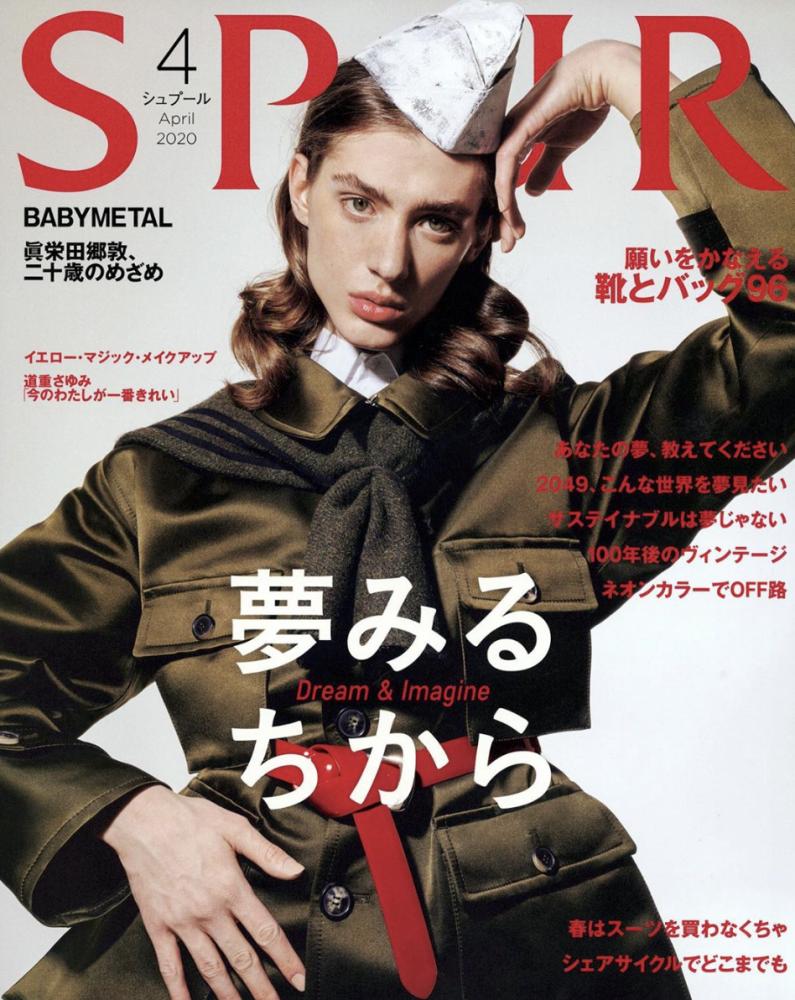 CYRYL SMOLENSKI for SPUR Magazine