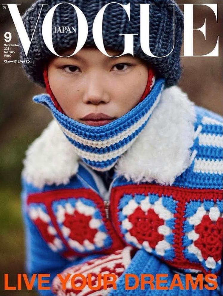 KAYAKO HIGUCHI for VOGUE JAPAN