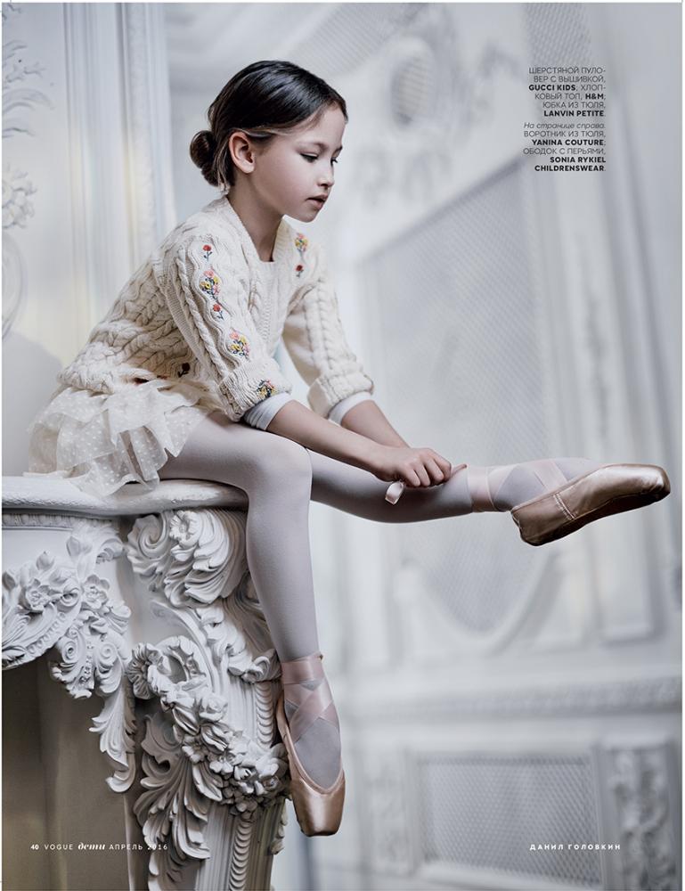 Волшебная работа для журнала Vogue Russia