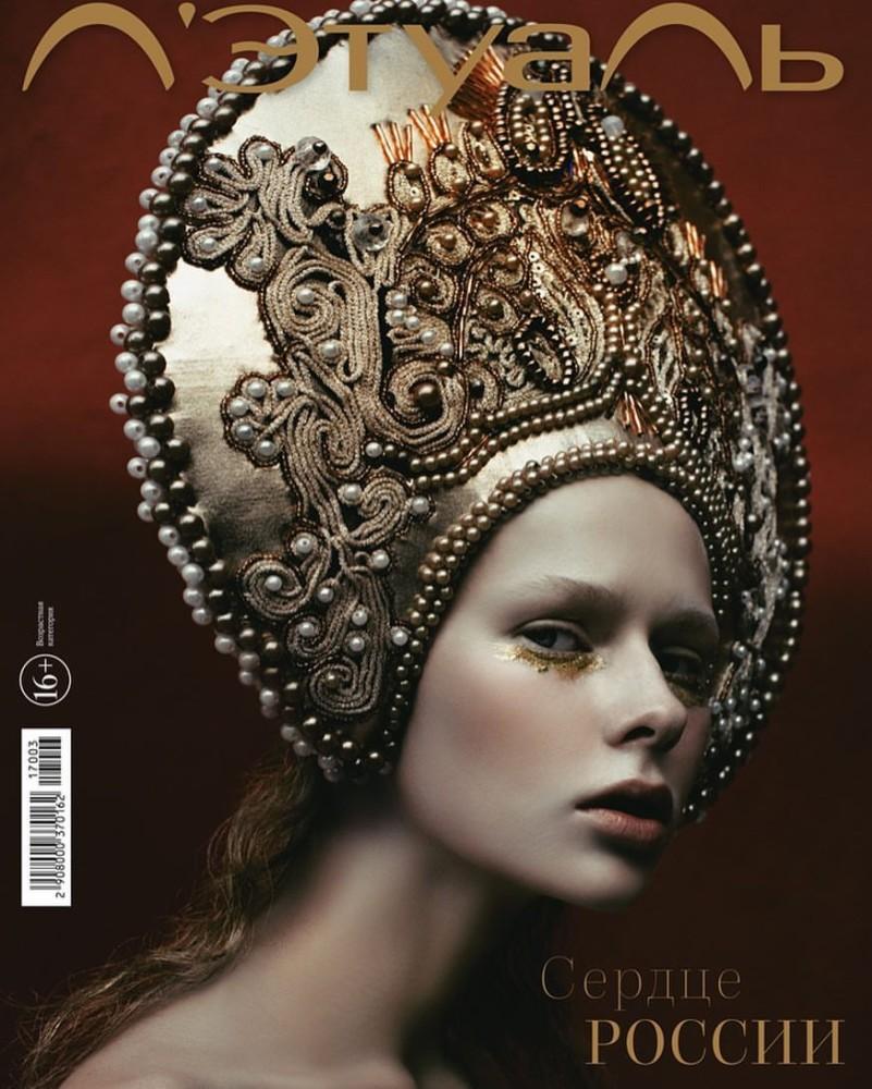 Rina / New Cover  L'toile Magazine