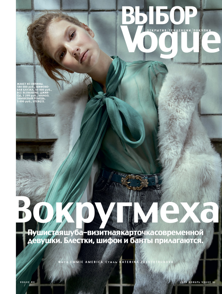 Anabel for Vogue Russia