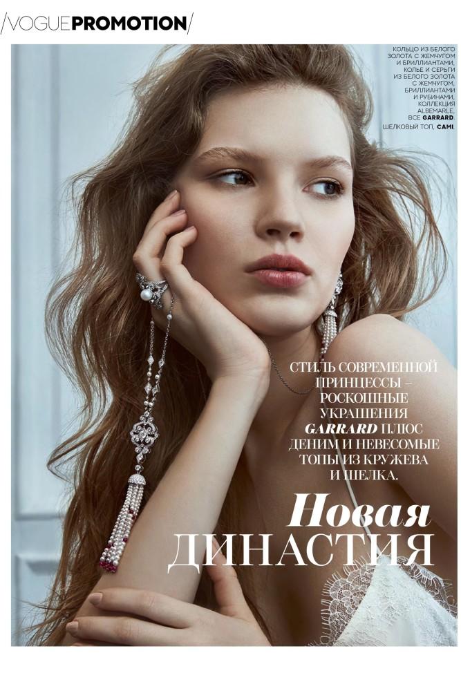 Anabel Krasnotsvetova for GARRARD in Vogue Russia