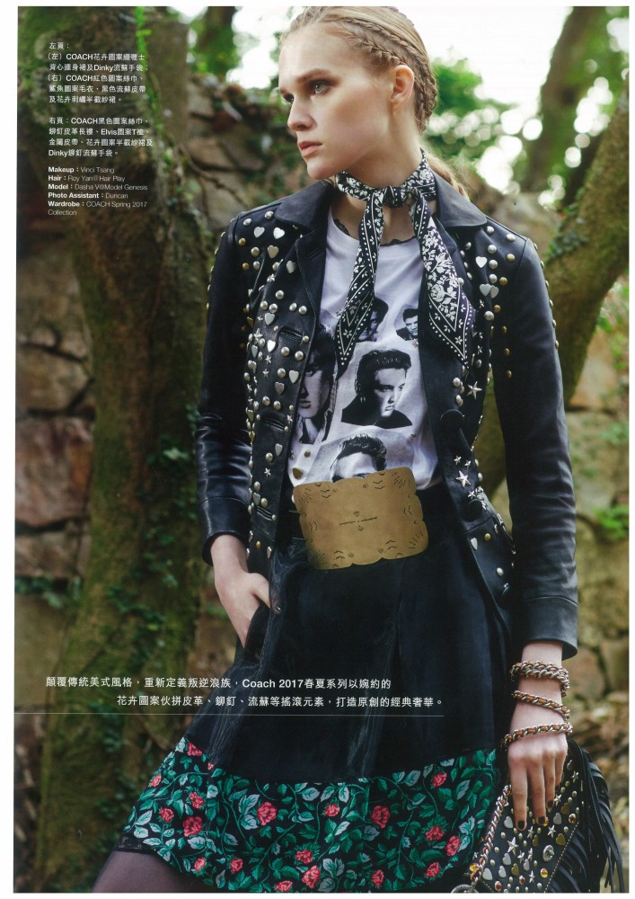 Dasha Vaka for REBEL DREAMS in Harper's Bazaar HongKong
