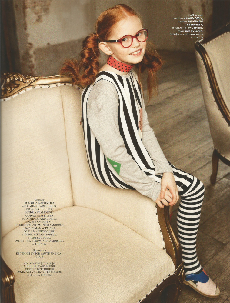 Ясмина Каримова, модель агентства UltraKids   для журнала L'Officiel