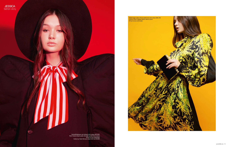 Color Crush / Lissa Dragomir /Jessica Magazine Hongkong 12'20